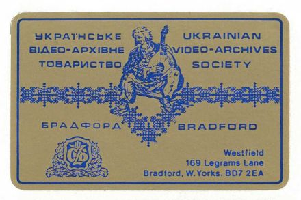 Yorkshire Film Archive awarded grant to catalogue Ukrainian Video Archives Society Collection